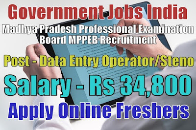 MPPEB Recruitment 2018