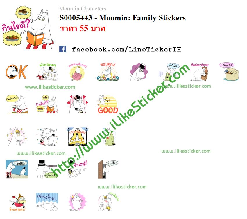 Moomin: Family Stickers