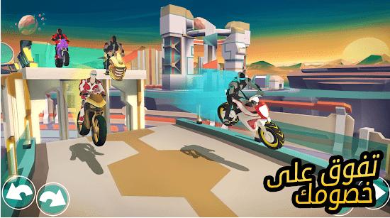 تحميل Gravity Rider لعبة سباق الموتورات