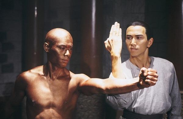 Hình ảnh Lò Võ Thiếu Lâm