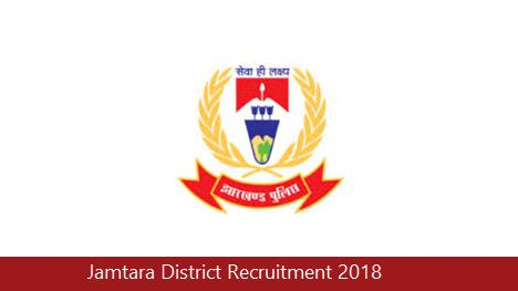 Jamtara District Recruitment 2018
