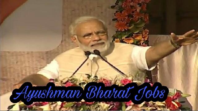 Ayushman Bharat Jobs: Will soon be recruiting 1 lakh, Ayushman friends, so will the salary