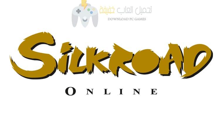 تحميل لعبة سيلك رود اون لاين silkroad online برابط واحد من ميديا فاير