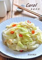 Carol 自在生活 : 高麗菜食譜集合。Cabbage recipe