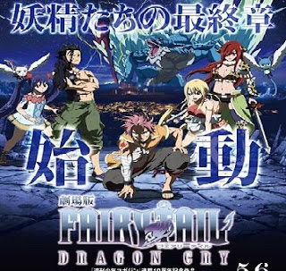 Film Fairy Tail: Dragon Cry