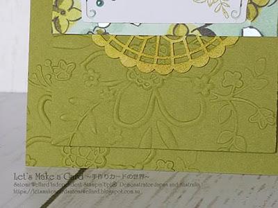 Share What You Love Suit Lovely Floral Embossing Folder Satomi Wellard-Independent Stampin'Up! Demonstrator in Japan and Australia, #su, #stampinup, #cardmaking, #papercrafting, #rubberstamping, #stampinuponlineorder, #craftonlinestore, #papercrafting  #sharewhatyoulove  #スタンピン #スタンピンアップ #スタンピンアップ公認デモンストレーター #ウェラード里美 #手作りカード #スタンプ #カードメーキング #ペーパークラフト #スクラップブッキング #ハンドメイド #オンラインクラス #スタンピンアップオンラインオーダー #スタンピンアップオンラインショップ  #動画 #フェイスブックライブワークショップ  #ラブホワットユードゥー #ラブリーフローラルエンボスフォルダー