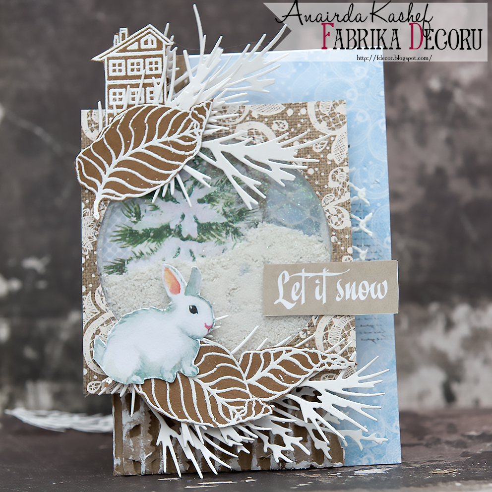 Пакет подарочный Winter Wings BG1387 50,8х71,1х17,8 см