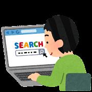 検索エンジンを使う人のイラスト