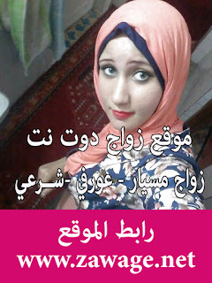أرقام بنات السعودية للزواج