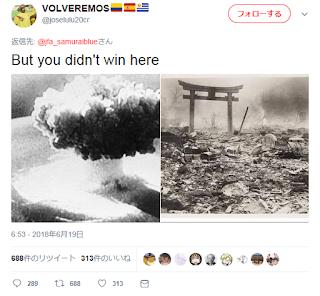 【悲報】コロンビアサポーター「日本は試合に勝ったけど戦争では負けたよね?」(画像)