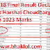 MPPSC 2018 Final Result Declared: Mandala's Harshal Choudhary Top the Exam with 1023 Marks