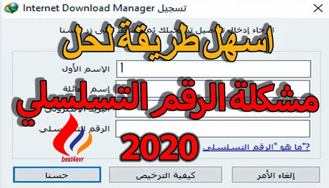مميزات Internet Download Manager
