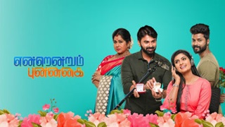 Endrendrum Punnagai 23-03-2020 Zee Tamil TV Serial