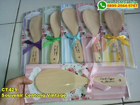 Toko Souvenir Centong Vintage