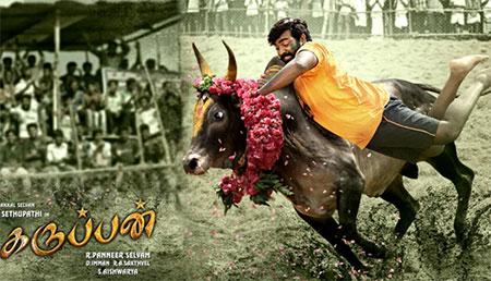 Karuppan – Official Tamil Teaser | Vijay Sethupathi | D. Imman