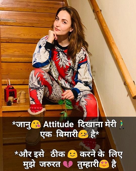 whatsapp status for girl attitude in hindi
