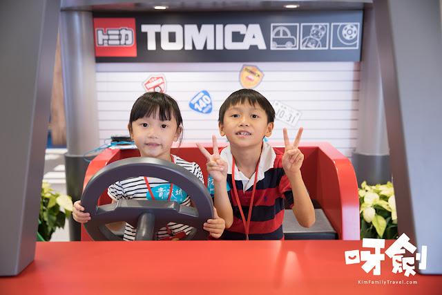 【親子好去處】TOMICA Factory @青衣城