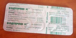 кодеин в таблетках