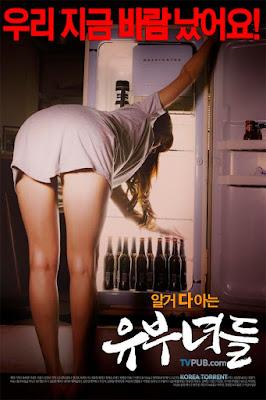 Download Film Korea Married Women (2015) HDRip 720p