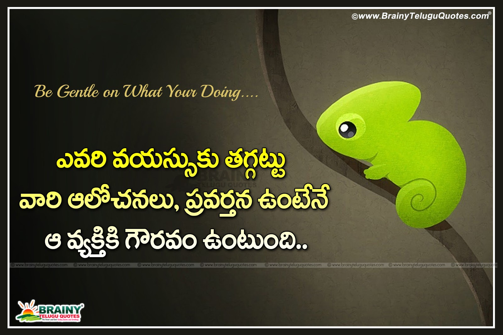 Telugu Gentle Quotes with hd wallpapers-Telugu life ...