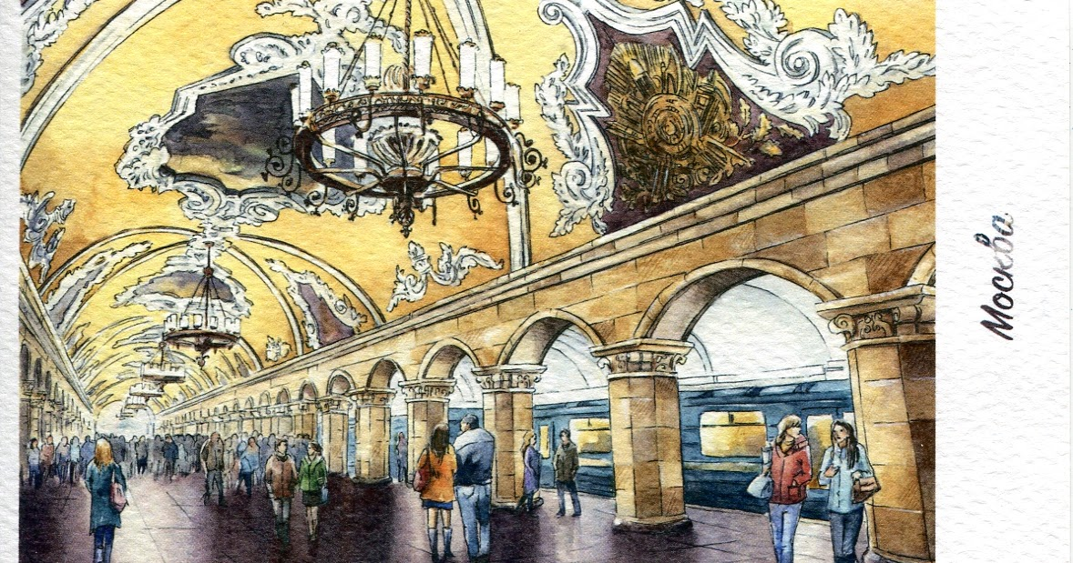 Открытки метро москвы, поздравлениями новорожденным открытки