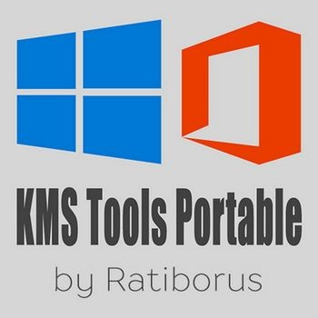 kms tools download