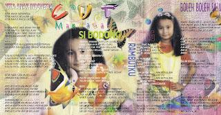 cut mandasari album cita-cita nurlela www.sampulkasetanak.blogspot.co.id