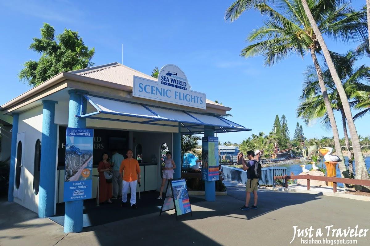 黃金海岸-景點-推薦-海洋世界-Sea-World-黃金海岸套票-直升機-旅遊-自由行-澳洲-Gold-Coast-theme-park-Australia