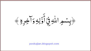Bacaan Bila Lupa Membaca Doa Makan dan Minum di Awal