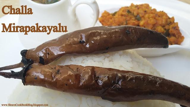 Challa Mirapakayalu - Majjiga Mirapakayalu