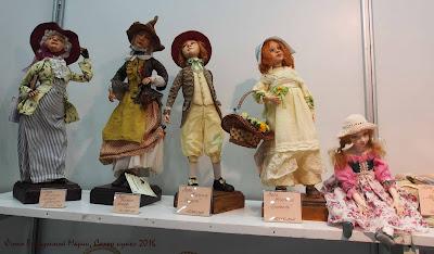 Салон кукол