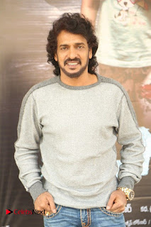 Upendra Priyanka Trivedi Chinnari Trailer Launch Pos  0009.jpg