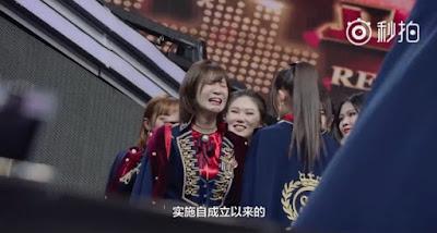 SNH48 Documentary Sousenkyo 2018.jpg