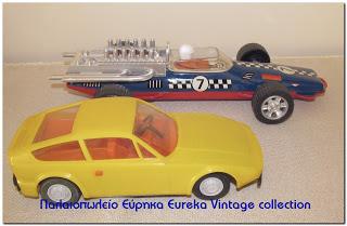 http://www.eurekavintage.blogspot.gr/2013/07/1970s_30.html