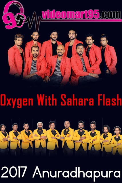OXYGEN WITH SAHARA FLASH AT ANURADAPURA 2017