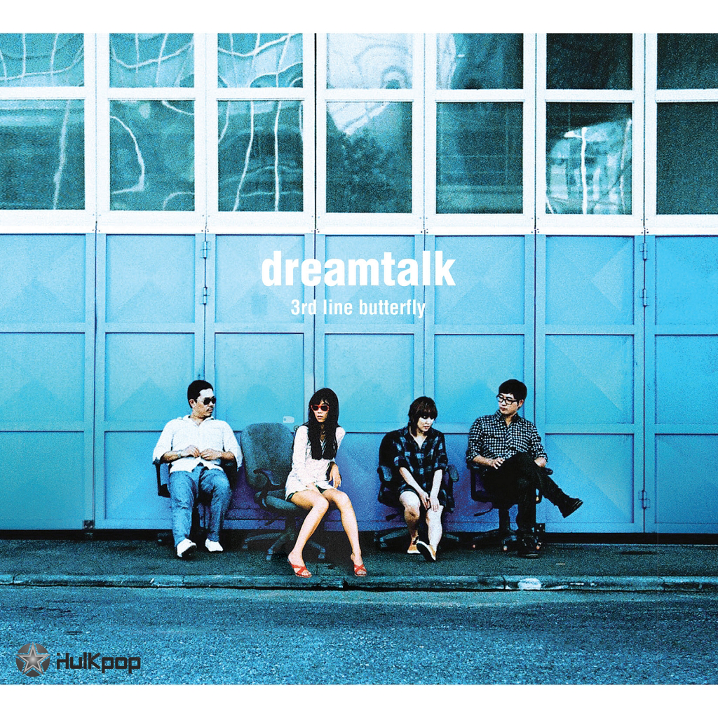 3rd Line Butterfly – Vol.4 Dreamtalk