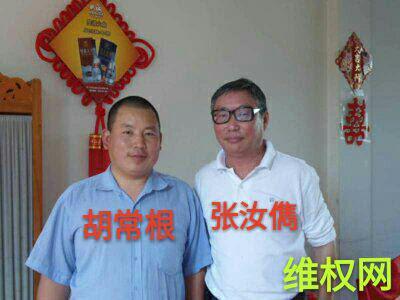 上海农民工胡常根案今开庭未宣判 律师做无罪辩护