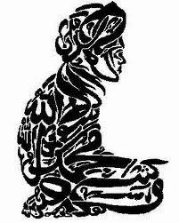 Gambar Kaligrafi Orang Duduk Tahiyatul Akhir