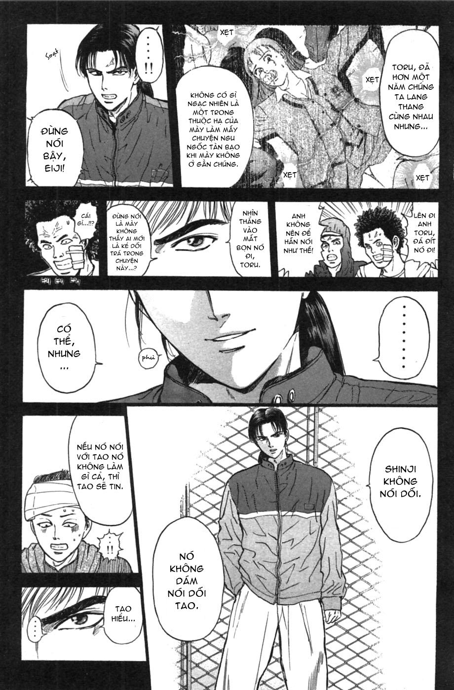 Psychometrer Eiji chapter 45 trang 6