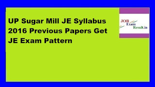 UP Sugar Mill JE Syllabus 2016 Previous Papers Get JE Exam Pattern