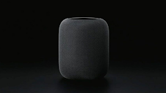 HomePod, Finally a Home automation assistant for Apple
