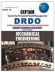 Prep Books for DRDO CEPTAM Entry Test