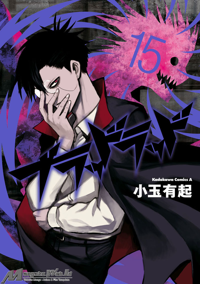 Blood Lad Chapter 71-1