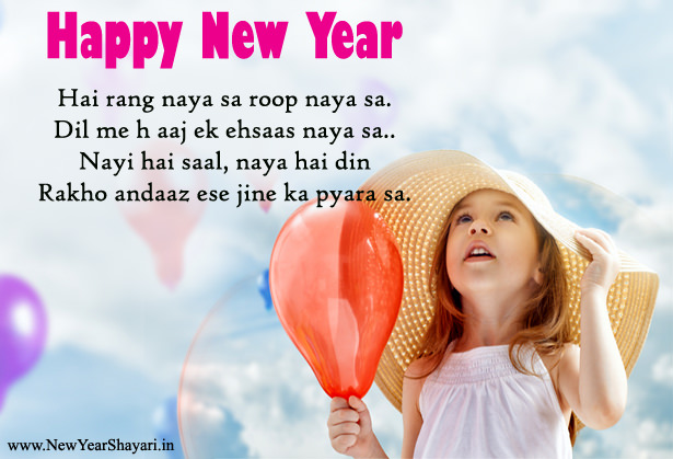 Happy New Year 2018 Hindi Greetings with Shayari, Message Images