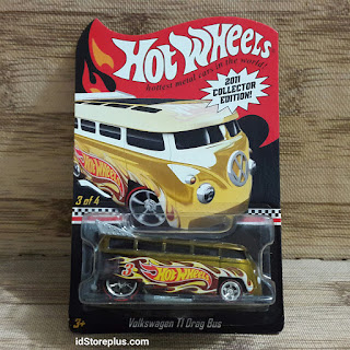 HOT WHEELS VOLKSWAGEN T1 DRAG BUS GOLD 2011 COLLECTOR EDITION!