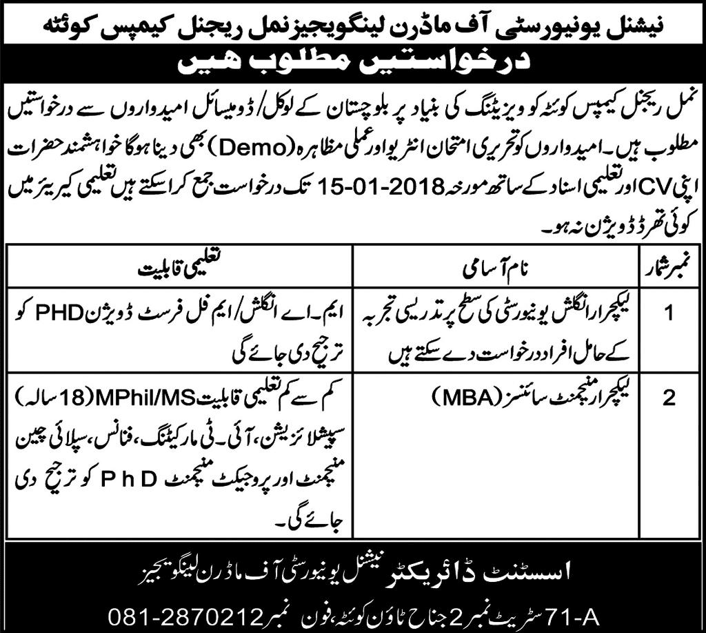 jobs in national university of modern languages numl quetta