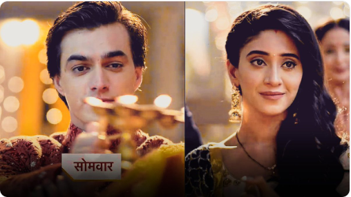 Post Leap Story : Kartik and Naira awaits for happy face off in YRKKH
