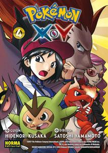 http://nuevavalquirias.com/pokemon-x-y-manga-comprar.html