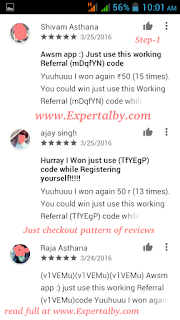 fraud payed reviews in playstore.Find frauds step-1
