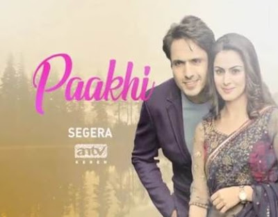 download ost Paakhi ANTV